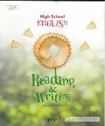 (High school) English reading & writing
