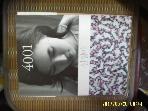 사월의책 / 4001 / 신정아 지음 -아래참조