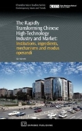 The Rapidly Transforming Chinese High-Technology Industry and Market : Institutions, Ingredients, Mechanisms and Modus Operandi (ISBN : 9781843344643)