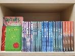 문학수첩 해리포터 시리즈