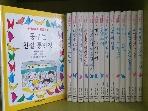 한국교과연구회) 창작동화와 글짓기