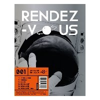 [미개봉] 임현식 / Rendez-Vous (1st Mini Album)