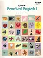 High School Practical English I