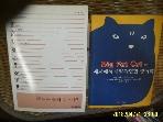 신원문화사. 나라원 -2권/ 고교생 물리 용어사전 / Big Fat Cat 의 세계에서 제일 간단한 영어책 -아래참조