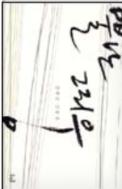 뿔난 그리움 - 시집을 내지 않은 시인 김택근의 첫 산문집 초판1쇄발행