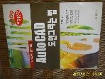 일진사 / 2009 개정10판 AutoCAD 도면그리는법 ( AutoCAD 실기 실습 ) / 육은정 엮음 -부록모름없음.사진.꼭상세란참조