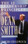 딘 스미스의 12가지 리더십 원칙