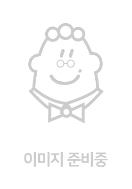 김청자 회고전-2018