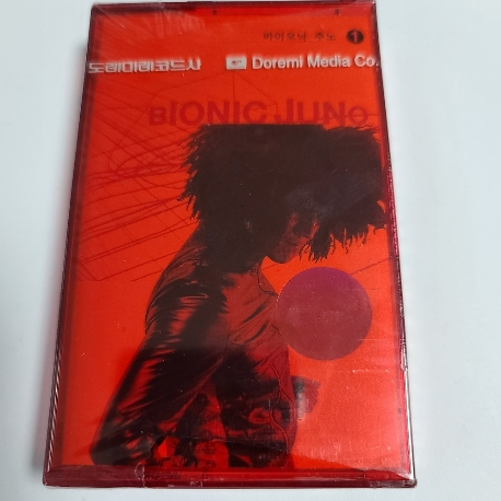 (미개봉Tape) 이주노 1집 - Bionic Juno
