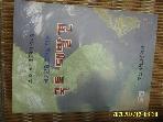 부산국제고등학교 / 국가균형 발전을 위한 국토 대발견 (2003 탐구 발표대회 자료집) -사진.꼭상세란참조