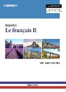 고등학교 프랑스어 2 교과서 (서울특별시교육청-김형래)