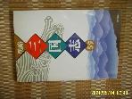 대현출판사 / 전략 삼국지 59 추풍 오장원 (전60권중,,,) / 요코야마 미쓰테루. 박영 옮김 -상세란참조
