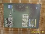 해성 / 관점 21 게릴라 2002년 여름 제12호 -부록모름 없음.상세란참조