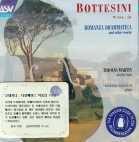 Thomas Martin, Anthony Halstead / Bottesini Vol.2 - Romanza Drammatica & Other Works (수입/CDDCA626)
