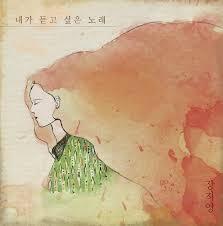 장지영 - 내가 듣고 싶은 노래 (디지털 싱글)