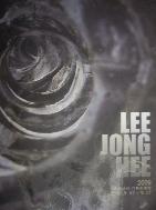 이종희 Lee Jong Hee 조각전
