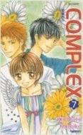 콤플렉스 COMPLEX 1-7 (완)