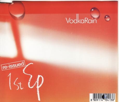 보드카 레인 (Vodka Rain) - 1st EP [재발매] [바코드에 펀칭, 씨디에 실기스 약간]