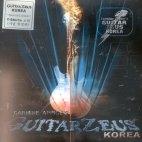 GUITAR ZEUS KOREA (기타 제우스 코리아) [미개봉] * 신대철 김도균 서재혁 임상묵 (크래쉬) 최일민 Tomi Kita