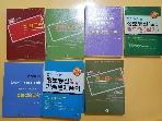 김기남 학원 정보통신기사