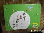 한울림 / 영어 하면 기죽는 엄마를 위한 자신만만 유아영어 -cd없음 / 서현주 지음 -99년.초판