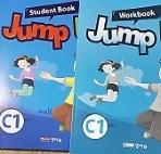윤선생 영어숲 JUMP UP C1 : Student Book + Workbook /(두권)