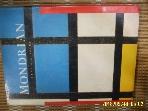 중앙일보사 / Mondrian 몬드리안 / 한스 야페. 김금미 역 -91년.초판. 상세란참조