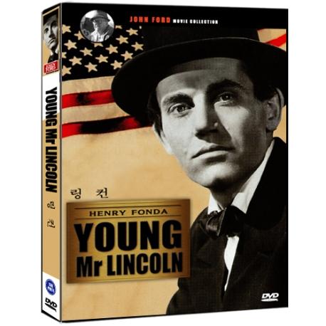 [DVD] 링컨(?Young Mr Lincoln) 존 포드 감독, 헨리 폰다 고전영화
