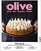 올리브 매거진 코리아 2019년-10월호 ISSUE 55 (신229-6)
