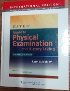 Bates Guide to Physical Examination and History Taking (11th)