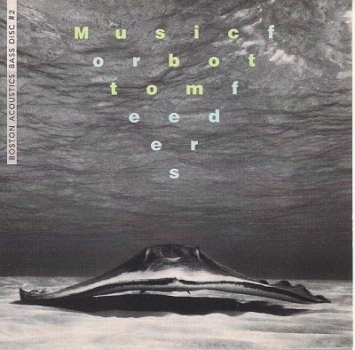 boston acoustics bass.2(수입)미국 보스톤 스피카 사에서 출시한 데모음반.