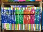 한국톨스토이 스토리텔링개념수학 본책57권+워크북10권+지침서1권/14년 새책수준