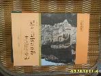 한국빠알리성전협회 / 천수다라니와 앙코르와트의 비밀 / 전재성 저 -17년.초판.상세란참조