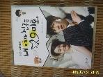 맛있는책 / SBS 드라마스페셜 내 여자 친구는 9미호 1 / 홍정은. 홍미란 원작. 문인호 만화 -10년.초판