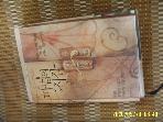 한스미디어 / 마법의 지갑 - 지금 당신의 지갑은 ... / 신인철 지음 -08년.초판.설명란참조