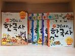 계림북스 그림으로 보는 한국사