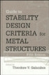 Guide to Stability Design Criteria for Metal Structures, 5th Edition (외국도서/양장본/2)