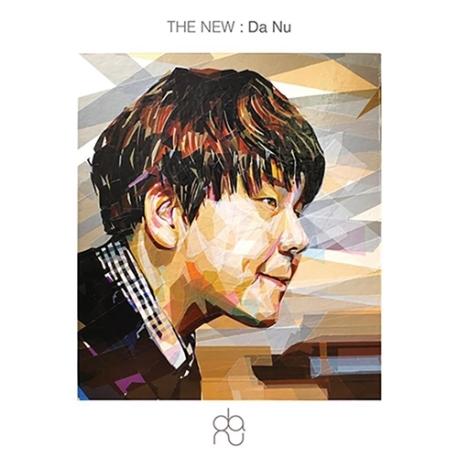 다누 - 정규앨범 THE NEW : Da Nu (홍보용 음반)