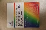 The Royal Marsden Hospital Manual of Clinical Nursing Procedures Seventh Edition