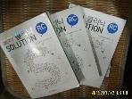 AGODA 파고다교육그룹 언어교육연구소/ 토익 클리닉 RC SOLUTION (3책 한셋트) /설명란참조