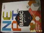 넥서스 / NEAT BASIC 말하기. 쓰기 CD1장 (,,, 입문자용 전략서)/ 김효신. 안태윤 지음 -아래참조