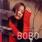 THE NATURAL - 보보 (Bobo) 강성연 2집 [디지팩 / 미개봉]