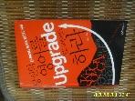 랜덤하우스중앙 / 당신의 영어를 업그레이드 하라 / 최덕규 지음 -05년.초판.상세란참조