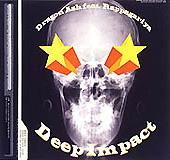 Deep Impact (수입/Single)