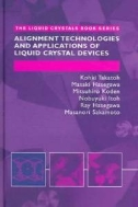 Alignment Technology and Applications of Liquid Crystal Devices