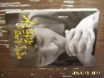 두란노 / 열혈 청년 전도왕 / 최병호 지음 -아래참조