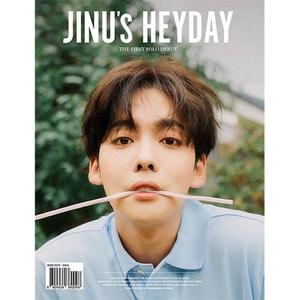 [미개봉] 김진우 / JINU's HEYDAY (1ST SINGLE) (Soft Ver)