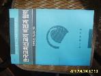 횃불 / 한국교회선교의 비젼과 협력 / 한국세계선교협의회 편저 -92년.초판