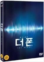 더 폰[2disc]