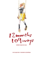일 년 열두 달 영국을 만나는 109가지 방법 (에세이/양장/상품설명참조/2)